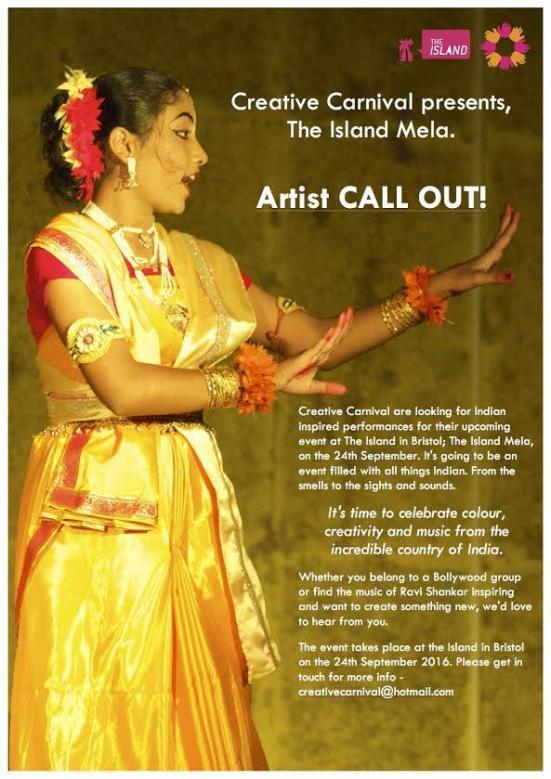 The Island Mela 2016