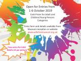 Opportunity: Oexmann Art Award Competition and Exhibition2019